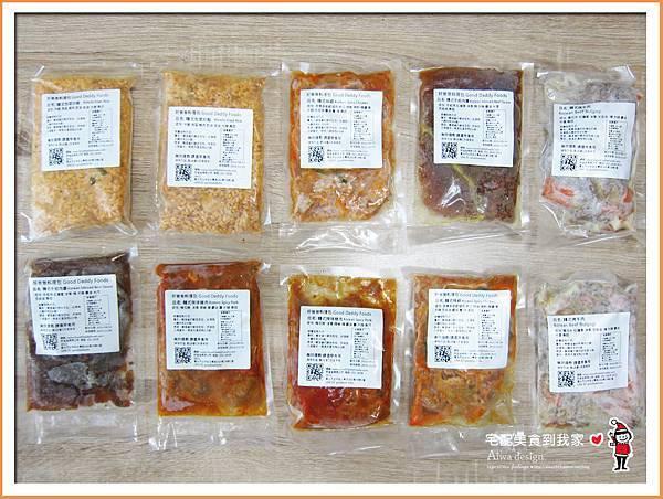 來自韓國的【好爸爸】冷凍調理包。黃瑽寧醫師也推薦,零廚藝也能煮出一桌好料-02.jpg