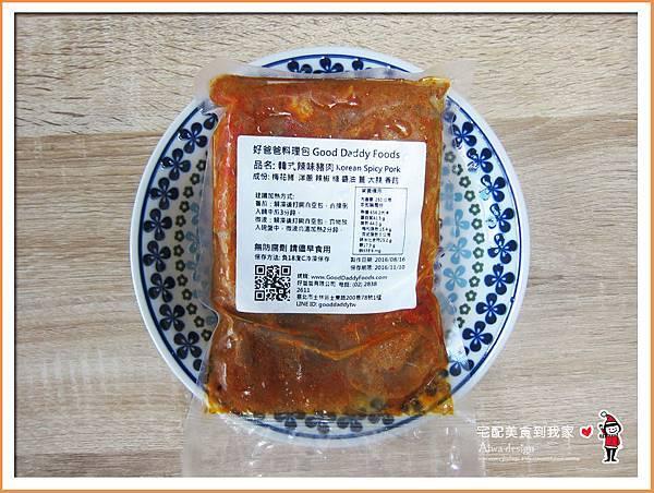 來自韓國的【好爸爸】冷凍調理包。黃瑽寧醫師也推薦,零廚藝也能煮出一桌好料-06.jpg