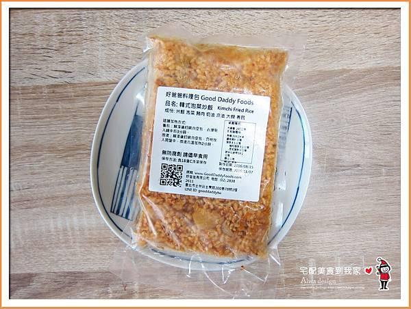 來自韓國的【好爸爸】冷凍調理包。黃瑽寧醫師也推薦,零廚藝也能煮出一桌好料-07.jpg
