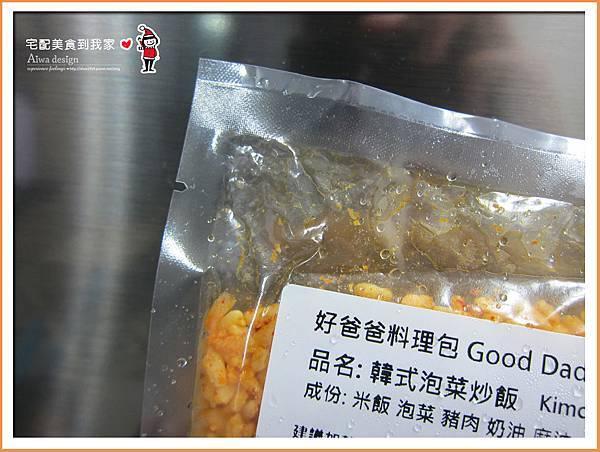 來自韓國的【好爸爸】冷凍調理包。黃瑽寧醫師也推薦,零廚藝也能煮出一桌好料-08.jpg