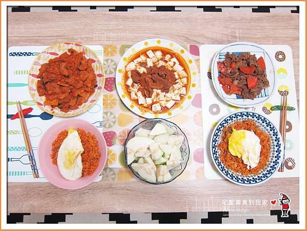 來自韓國的【好爸爸】冷凍調理包。黃瑽寧醫師也推薦,零廚藝也能煮出一桌好料-15.jpg