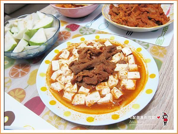 來自韓國的【好爸爸】冷凍調理包。黃瑽寧醫師也推薦,零廚藝也能煮出一桌好料-17.jpg