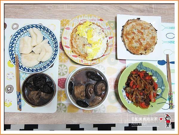 來自韓國的【好爸爸】冷凍調理包。黃瑽寧醫師也推薦,零廚藝也能煮出一桌好料-24.jpg