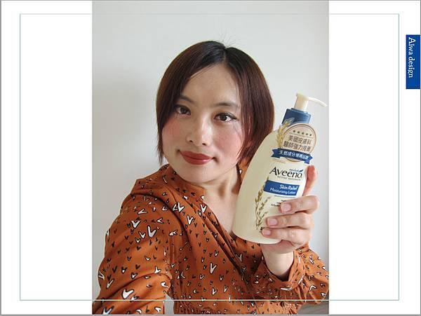 【肌膚保養】Aveeno艾惟諾燕麥高效舒緩保濕乳-14.jpg