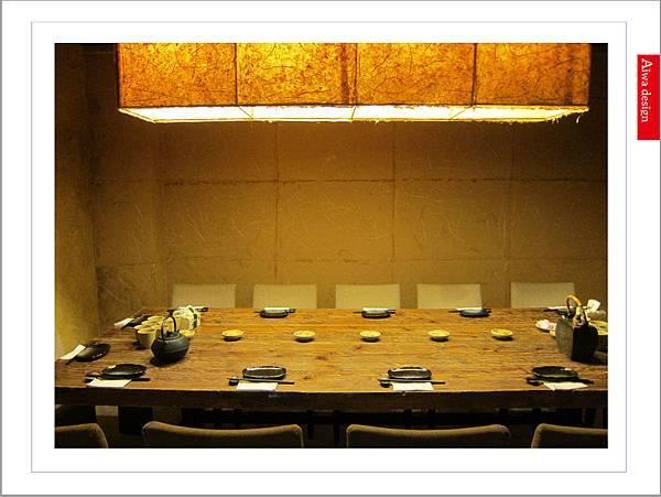 【竹北美食週記】老饕口袋名單─御食堂和食炭燒,來自大海的新鮮食材-06.jpg