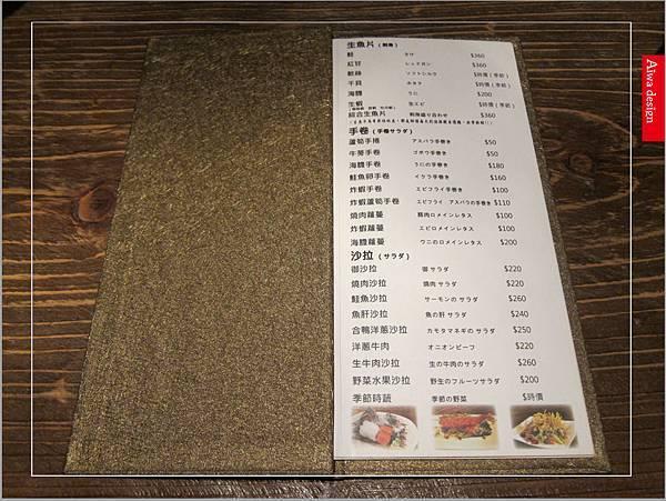 【竹北美食週記】老饕口袋名單─御食堂和食炭燒,來自大海的新鮮食材-09.jpg