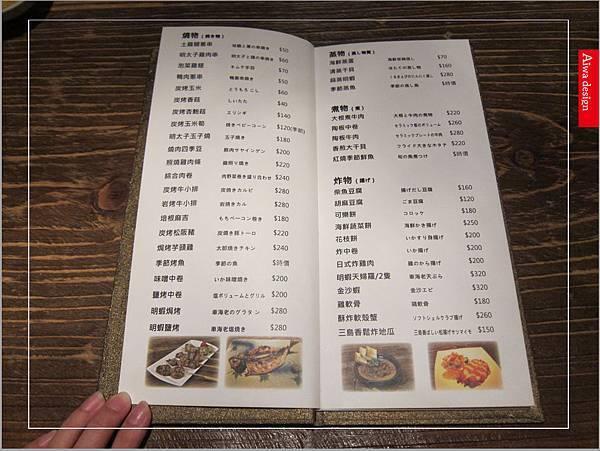 【竹北美食週記】老饕口袋名單─御食堂和食炭燒,來自大海的新鮮食材-10.jpg