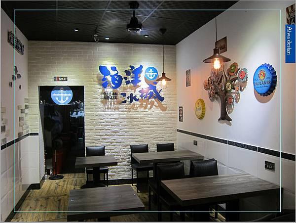 【新竹美食週記】海洋冰城─傳承23年的老店!美味歷久彌新-04.jpg