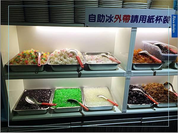 【新竹美食週記】海洋冰城─傳承23年的老店!美味歷久彌新-18.jpg