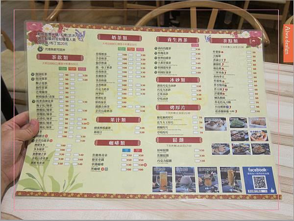 【竹東美食週記】茶自點複合式餐飲(竹東店)餐點種類豐富,環境寬敞舒適-19.jpg