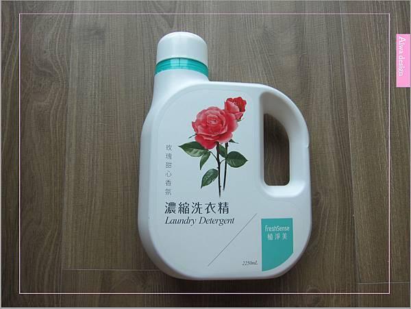 【居家好物】植淨美濃縮洗衣精-玫瑰甜心香氛,洗衣也有戀愛般的浪漫享受-05.jpg