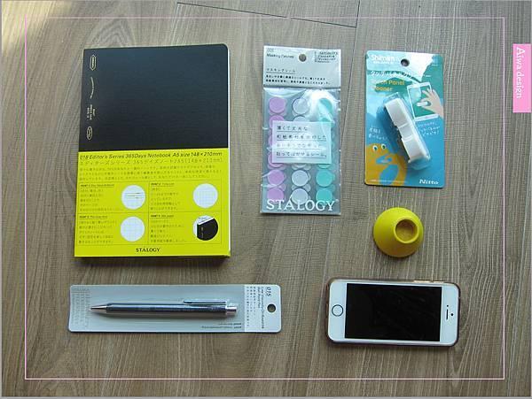 日本文具《Stalogy》和紙美紋貼、日本文具大賞筆記本、指紋清潔滾輪套組,質感超優的-01.jpg
