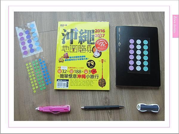 日本文具《Stalogy》和紙美紋貼、日本文具大賞筆記本、指紋清潔滾輪套組,質感超優的-02.jpg