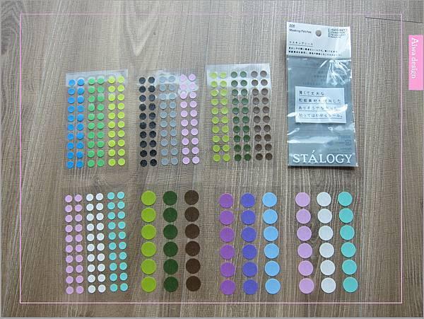 日本文具《Stalogy》和紙美紋貼、日本文具大賞筆記本、指紋清潔滾輪套組,質感超優的-14.jpg