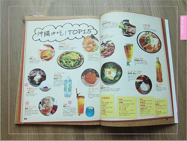 日本文具《Stalogy》和紙美紋貼、日本文具大賞筆記本、指紋清潔滾輪套組,質感超優的-17.jpg