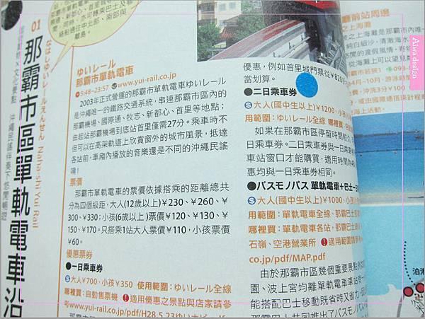 日本文具《Stalogy》和紙美紋貼、日本文具大賞筆記本、指紋清潔滾輪套組,質感超優的-18.jpg
