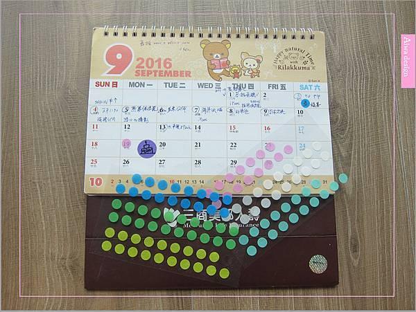 日本文具《Stalogy》和紙美紋貼、日本文具大賞筆記本、指紋清潔滾輪套組,質感超優的-20.jpg