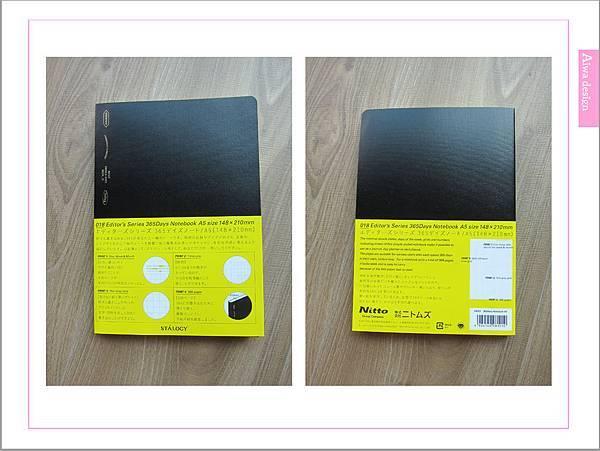 日本文具《Stalogy》和紙美紋貼、日本文具大賞筆記本、指紋清潔滾輪套組,質感超優的-22.jpg