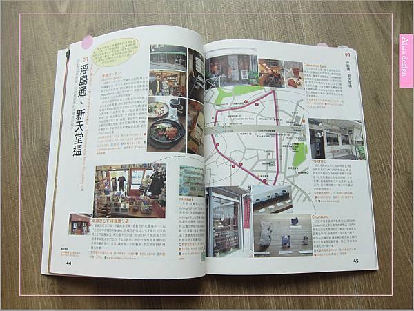 日本文具《Stalogy》和紙美紋貼、日本文具大賞筆記本、指紋清潔滾輪套組,質感超優的-31.jpg