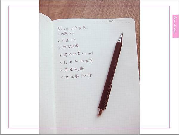 日本文具《Stalogy》和紙美紋貼、日本文具大賞筆記本、指紋清潔滾輪套組,質感超優的-32.jpg