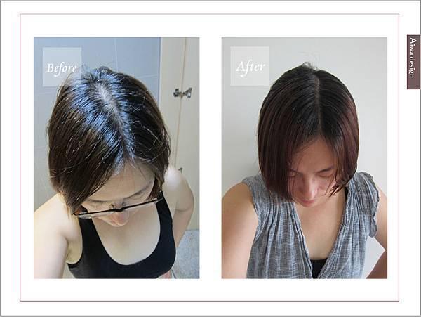 FEAZAC 舒科 染後光感定色洗髮精,健康秀髮護色無負擔-09.jpg