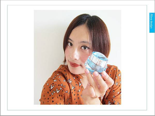 【肌膚保養】Cle de CHARM 珂麗薔朵 鑽白光透無瑕霜-14.jpg