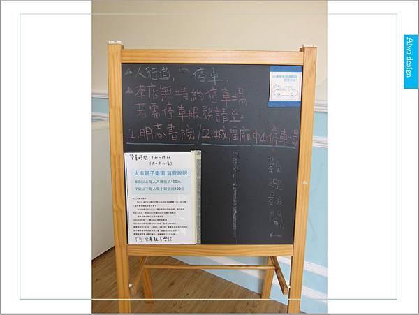 《新竹親子景點推薦》【火車親子樂園】寶貝快樂玩耍、微笑做DIY的親子餐廳-04.jpg