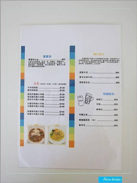 《新竹親子景點推薦》【火車親子樂園】寶貝快樂玩耍、微笑做DIY的親子餐廳-28.jpg