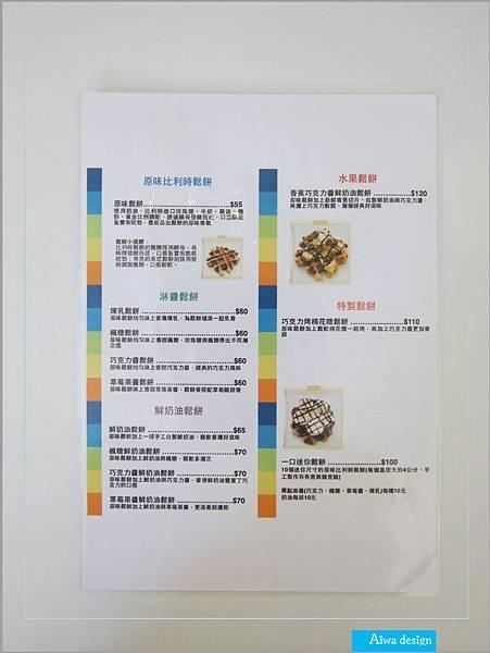 《新竹親子景點推薦》【火車親子樂園】寶貝快樂玩耍、微笑做DIY的親子餐廳-29.jpg