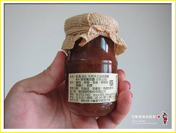 米其林三星主廚指定選用食材《紅島BDL天然手工法式果醬》#09香蕉鳳梨醬-08.jpg