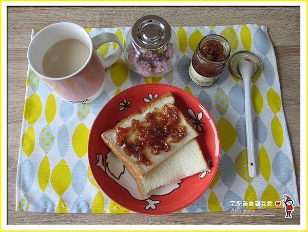 米其林三星主廚指定選用食材《紅島BDL天然手工法式果醬》#09香蕉鳳梨醬-14.jpg