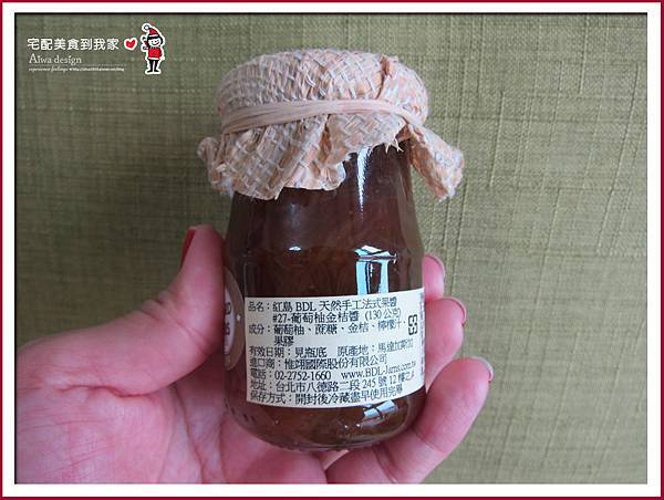 《紅島BDL天然手工法式果醬》#27葡萄柚金桔醬-03.jpg