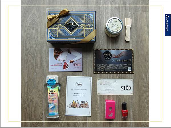 美妝體驗盒butybox+VOGUE聯名9月號-02.jpg