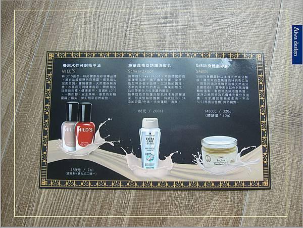 美妝體驗盒butybox+VOGUE聯名9月號-09.jpg