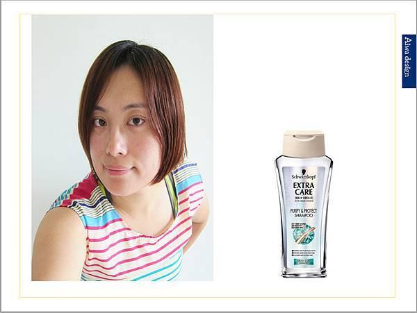 美妝體驗盒butybox+VOGUE聯名9月號-31.jpg