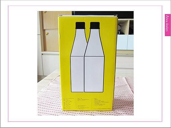 【居家生活】tart Life采漾系列冷水,雙開口設計,可裝水果、冰塊或茶包飲用-03.jpg