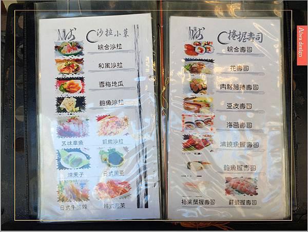 淺草屋日式料理!現點現做吃到飽,新竹吃到飽的平價首選,啤酒飲料+冰淇淋無限暢飲-05.jpg