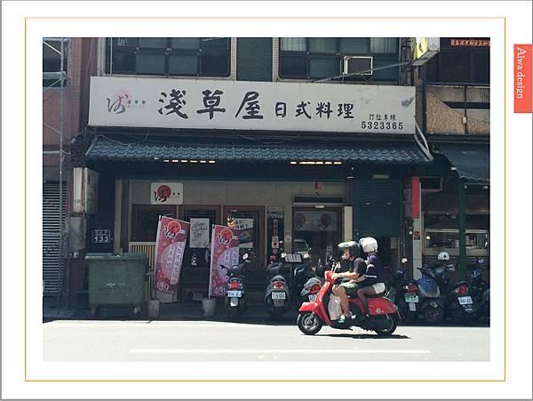 淺草屋日式料理!現點現做吃到飽,新竹吃到飽的平價首選,啤酒飲料+冰淇淋無限暢飲-04.jpg