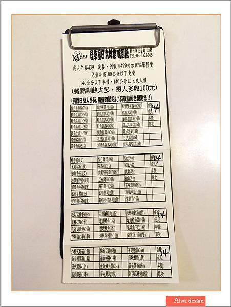 淺草屋日式料理!現點現做吃到飽,新竹吃到飽的平價首選,啤酒飲料+冰淇淋無限暢飲-08.jpg
