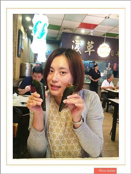淺草屋日式料理!現點現做吃到飽,新竹吃到飽的平價首選,啤酒飲料+冰淇淋無限暢飲-18.jpg