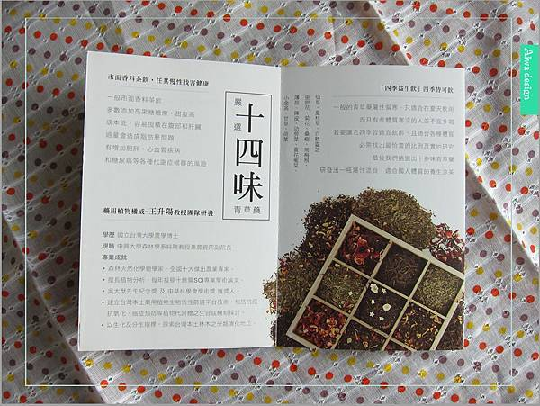 傳承古法熬煮《廣式涼茶-四季益生飲》天然飲品身體無負擔-15.jpg