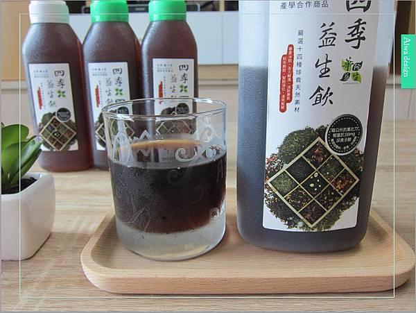 傳承古法熬煮《廣式涼茶-四季益生飲》天然飲品身體無負擔-17.jpg