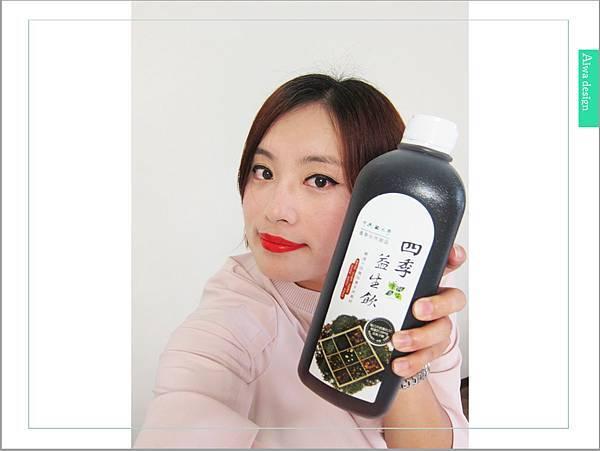 傳承古法熬煮《廣式涼茶-四季益生飲》天然飲品身體無負擔-27.jpg