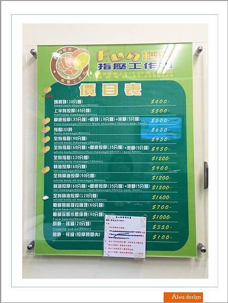 新竹科學園區附近,新竹按摩放輕鬆養生館,上班族平價按摩首選,腳底按摩讓人痛快地消除疲勞-20.jpg