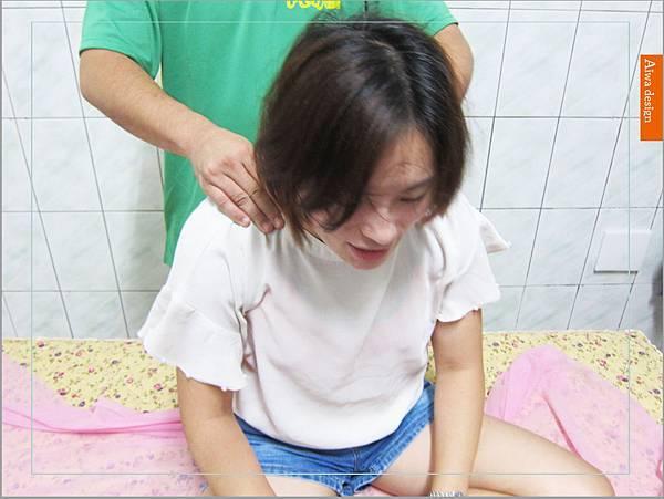 【新竹按摩推薦】新竹金山街,新竹按摩放輕鬆養生館,女生超愛頭部、頸肩、腰背指壓按摩-17.jpg