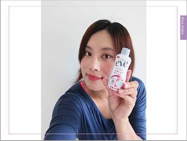 舒摩兒淨潤浴潔露,貼身保養防護,給予女性健康舒適的生活與呵護-14