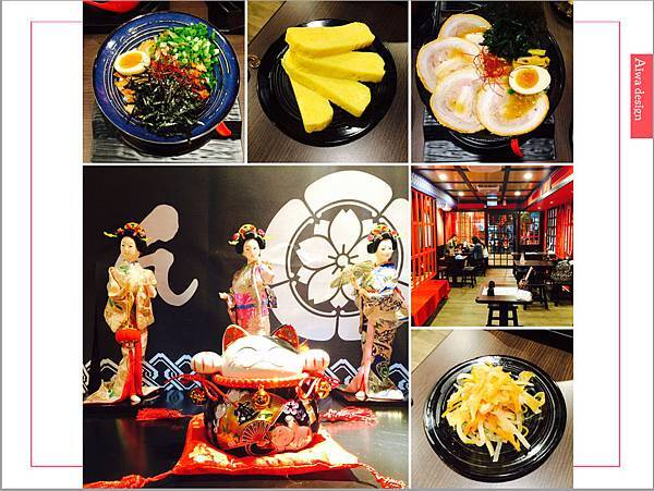 麵屋花魁!東京豚骨拉麵,一場華麗的視覺饗宴,一碗醇厚的拉麵美味!舌尖幻想的,眼睛先品嘗-03.jpg