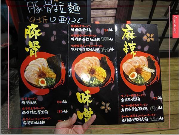 麵屋花魁!東京豚骨拉麵,一場華麗的視覺饗宴,一碗醇厚的拉麵美味!舌尖幻想的,眼睛先品嘗-08.jpg