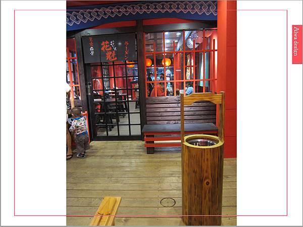 麵屋花魁!東京豚骨拉麵,一場華麗的視覺饗宴,一碗醇厚的拉麵美味!舌尖幻想的,眼睛先品嘗-10.jpg