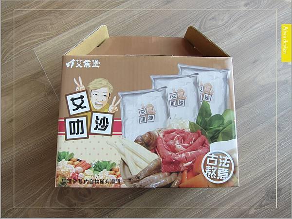來自馬來西亞的經典好味道!《艾叻沙》純湯底真空包,10分鐘快速上菜-01.jpg